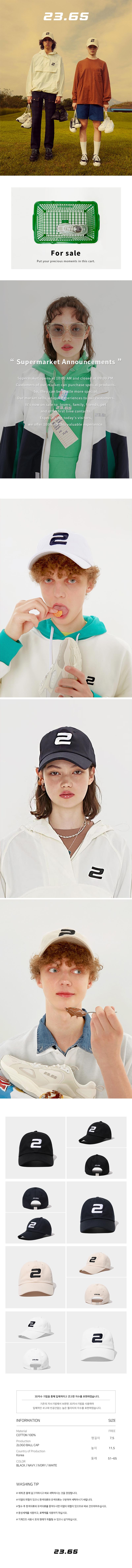 23.65 2LOGO BALL CAP IVORY